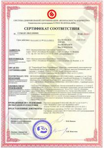 Sertifikat-N00001