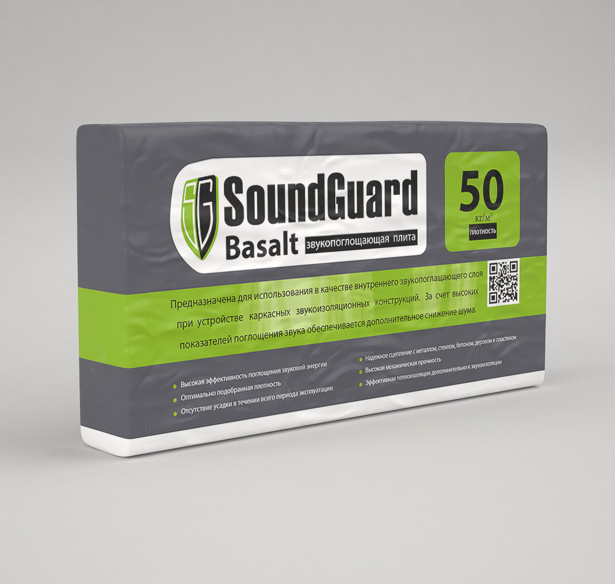 ЭкоПлита SoundGuard EcoAcoustic 50 мм