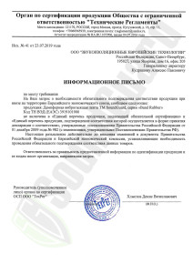 otkaznoe-soundguard-vibrolenta_2019