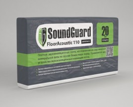 Плита SoundGuard FloorAcoustic 110