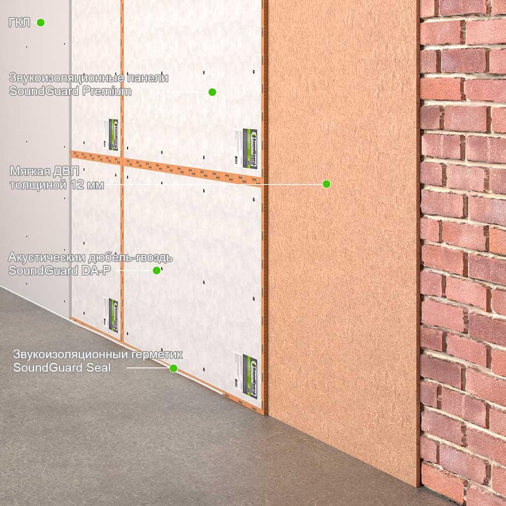 2.1.1_Стена-БЕСКАРКАС_Схема-Премиум-(43-мм)_Вид-вблизи