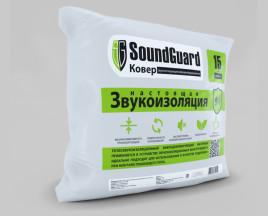 SoundGuard КОвер 2