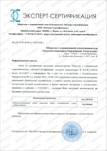 otkaznoe_vibrolainer-1